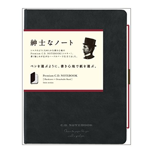 アピカ プレミアムCD ノート ハードカバー 方眼罫 A5 ブラック CDS250S