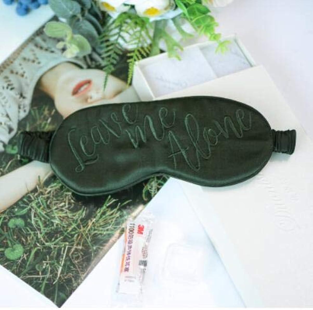 マニフェスト黒趣味NOTE シルクアイマスク100%マルベリーシルク通気性アイシェード睡眠マスク