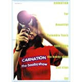 For Beautiful Columbia Years 1994-2000 the booby show and clips [DVD]