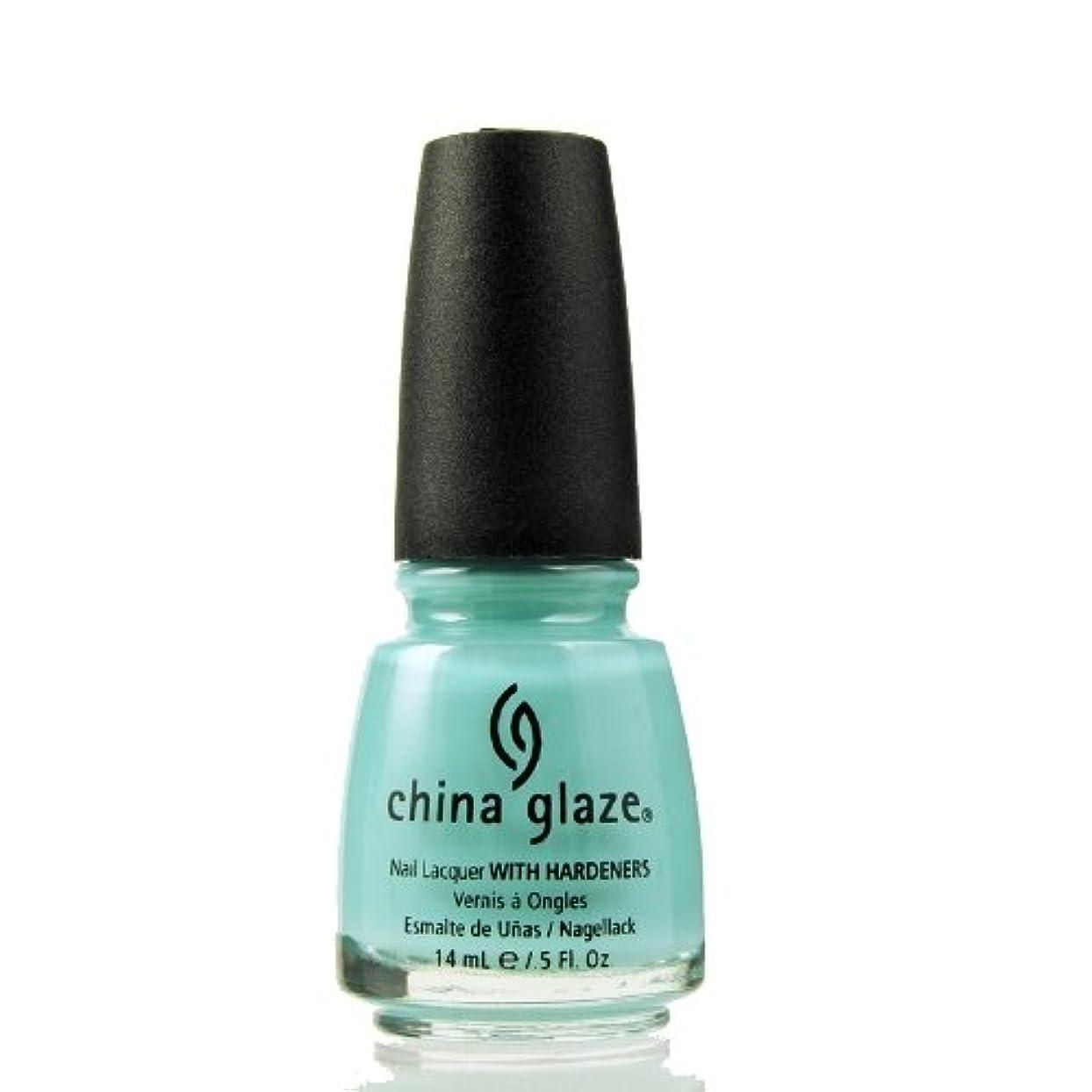 ハリケーンベスビオ山氷CHINA GLAZE Nail Lacquer with Nail Hardner - For Audrey