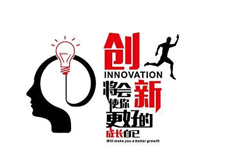 Meeoy Décoration d'autocollant d'art de Cuisine à la Maison de, Autocollants de Mur d'innovation Inspirants