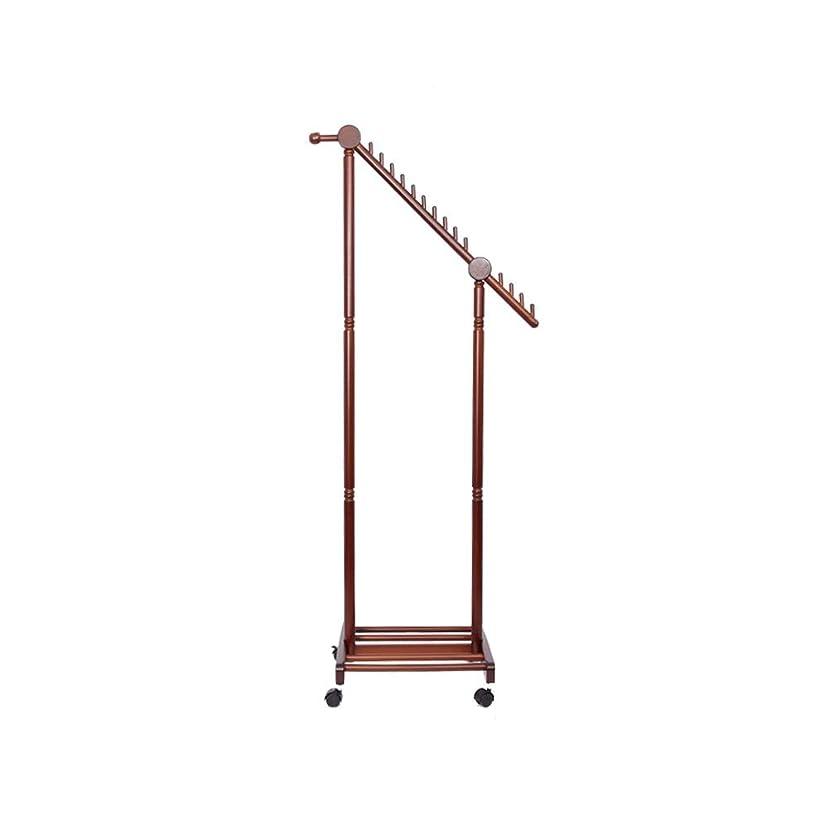 しない提案相対性理論GDY コートラック コートラック木製フローリングハンガーオフィスハンガーシンプルな家庭用コートラッククリエイティブ単極服ラック (Color : Dark brown)