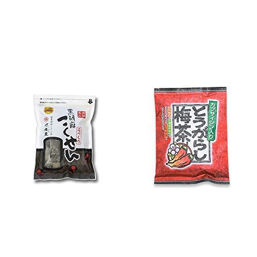 [2点セット] 飛騨 打保屋 駄菓子 げんこつきなこ(250g)・とうがらし梅茶(24袋)