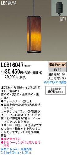 Panasonic(パナソニック電工) 【配線ダクト取付型】 LEDペンダントライト 40形電球1灯相当 ウォールナット調仕上:LGB16047
