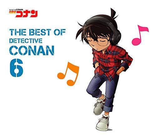 名探偵コナン テーマ曲集6~THE BEST OF DETECTIVE CONAN6~ (通常盤)