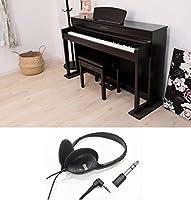 【電子ピアノ 騒音対策 セット】 電子ピアノ専用マット 3PointsMat + KORG コルグ ヘッドホン KH-60M 【変換プラグ付きで標準/ミニプラグ共に対応!】 (DB ダークブラウン)