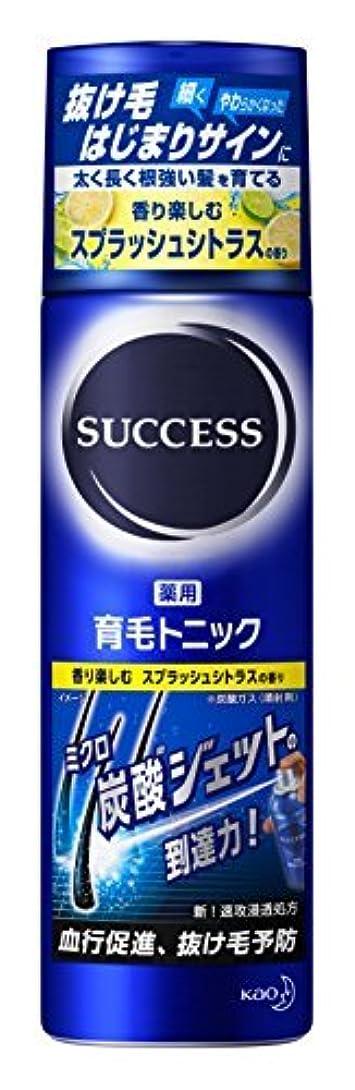 時場所引っ張るサクセス薬用育毛トニック スプラッシュシトラス [医薬部外品] Japan