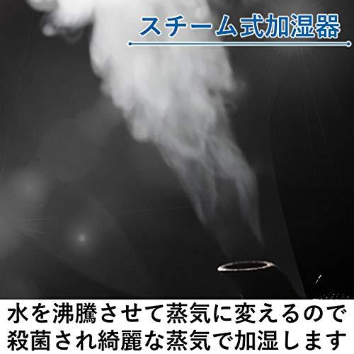 [山善]スチーム式加熱式加湿器(最大加湿360ml)(タンク容量2.5L)(木造約6畳/プレハブ洋室約9畳)(着脱式タンク)ホワイトKS-A252(W)[メーカー保証1年]