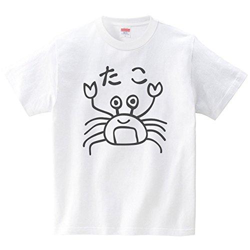イタクシーズ Tシャツ [ たこ ] 犬田猫三郎 [メンズ] ホワイトMサイズ