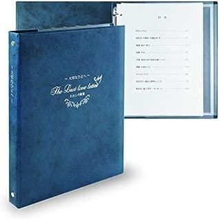終活・相続のための財産整理ファイル エンディングノート 付 終活ノート