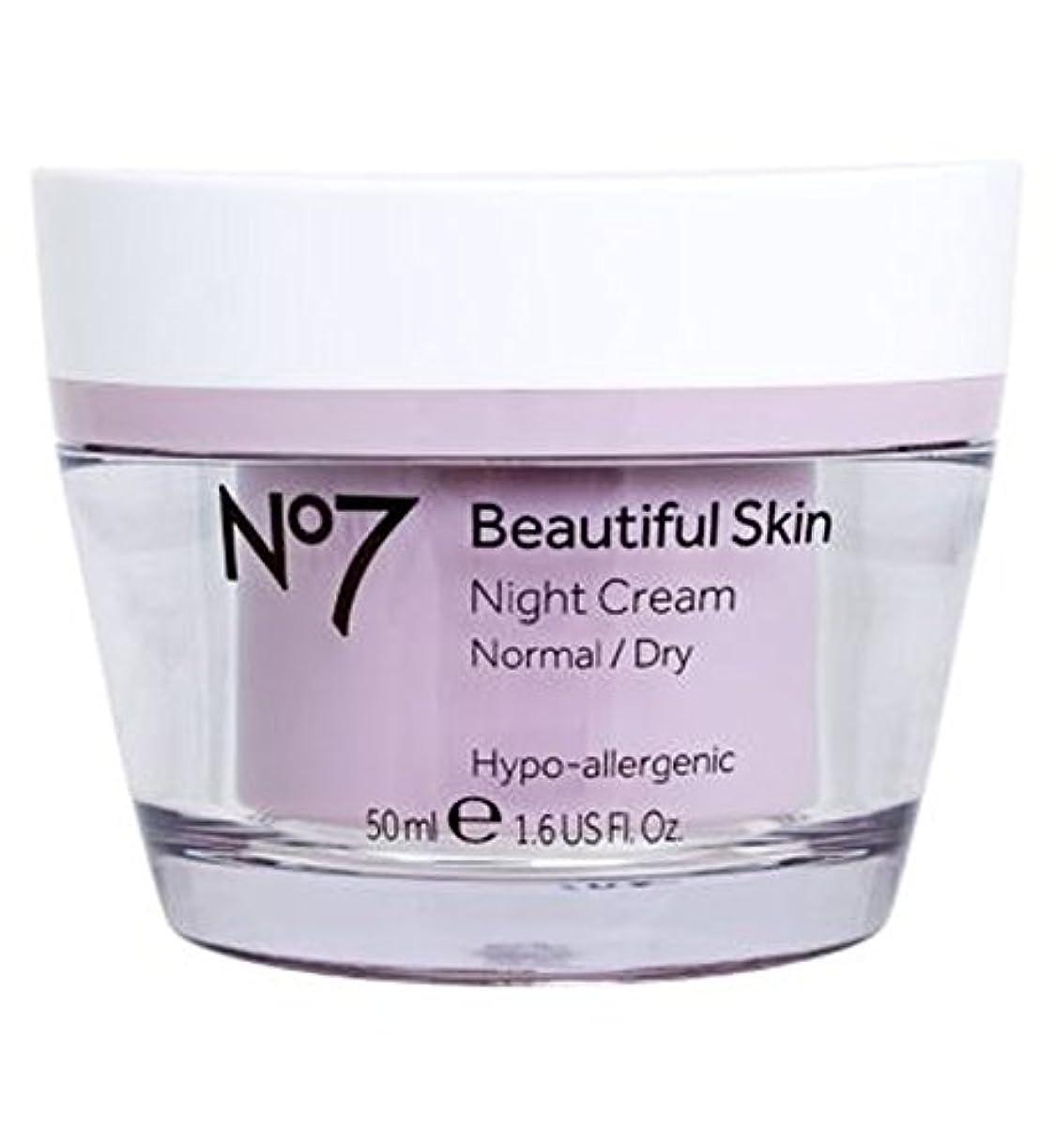 請負業者艶ゴージャスNo7 Beautiful Skin Night Cream for Normal / Dry Skin 50ml - ノーマル/乾燥肌50ミリリットルのためNo7美肌ナイトクリーム (No7) [並行輸入品]
