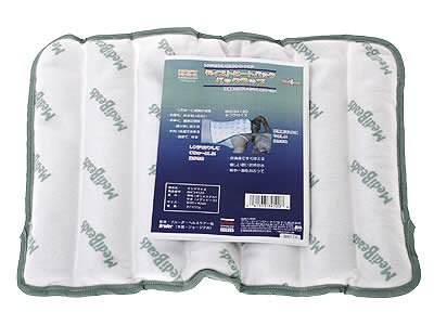 MediBeads Microwave Activated Moist Heat King Pad (12' x 16') - Washable & Reusable - Delivers Therapeutic Relief for up to 30 Minutes