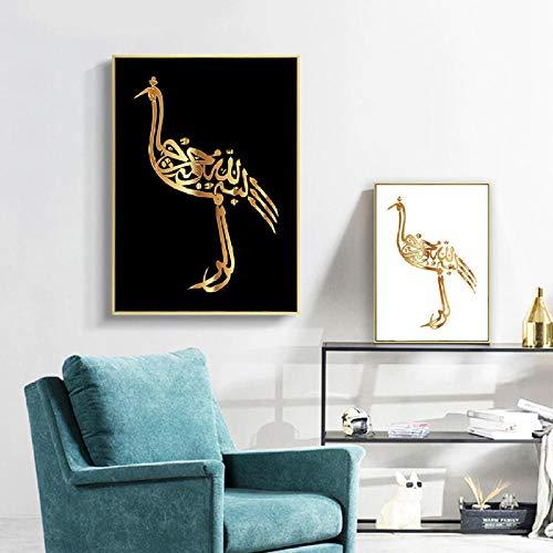 wydlb Abstracte islamitische kalligrafie schilderij wooncultuur zwart goud poster en druk, muurkunst afbeelding moslim woonkamer popart muurschildering 50x70 cm x2 geen lijst