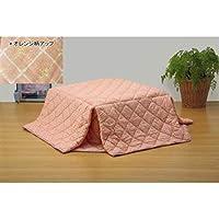 ◇生活用品 雑貨◇省スペースタイプ 軽くて暖か洗えるこたつ掛け布団 長方形(小) オレンジ