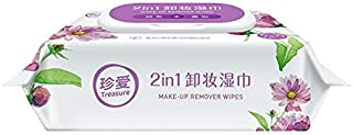 JLCKS A 80 * 180 mm 140 mm Count cosmetic cleansing wipes dirt and oil disposable wipes clean skin cleansing wipes