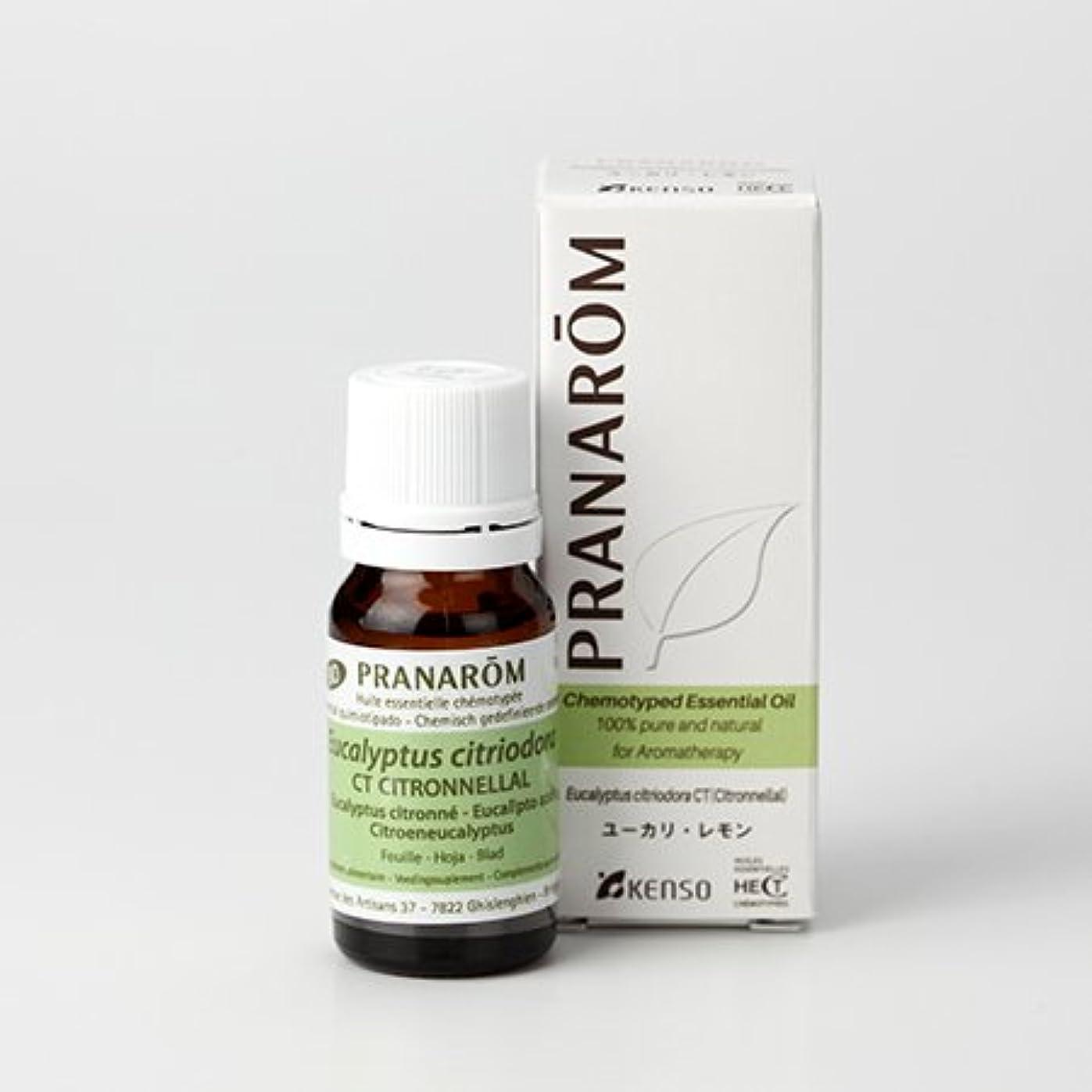 契約するストリップ挽くプラナロム ( PRANAROM ) 精油 ユーカリ?レモン 10ml p-65 ユーカリレモン