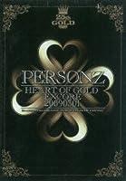 HEART OF GOLD ENCORE 20090301 [DVD]