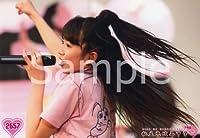 私立恵比寿中学 公式生写真 4774 星名美怜 ホビーアイテム
