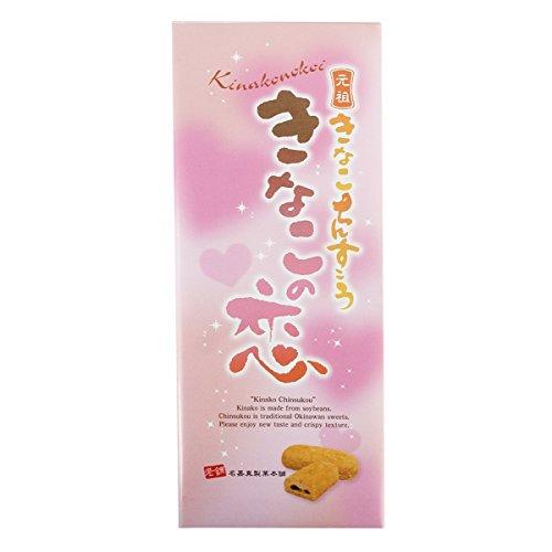 きなこの恋 ちんすこう 8個入り×2箱 名嘉真製菓本舗 ちんすこう専門店が作り上げた、伝統的なお菓子ときな粉の特別なハーモニー 和菓子のような繊細な味 お土産にもぴったり