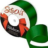 Nippontstar 花束リボン DIY用サテンリボン 幅50mm×長さ22m工芸品 飾り リボン (50mm x 22m, 森緑)