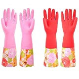 4 Piece Kitchen Latex Gloves for Dish Washing & Household Cleaning with Fancy PVC Cuff and Lining/2 Pairs
