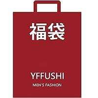 [YFFUSHI]2020メンズ 福袋 カジュアル メンズファション S-5XL サルエルパンツ