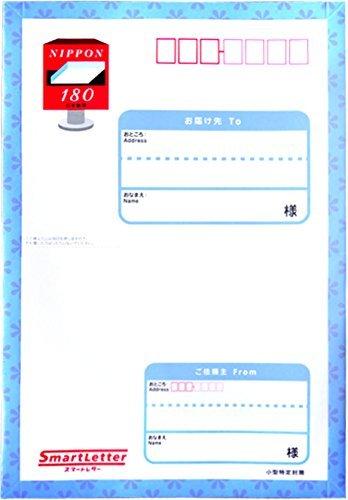 日本郵便 スマートレター 【20枚組】