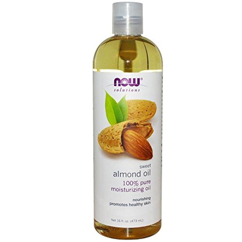 敏感な先見の明フルーティー【国内発送】 Now Solutions Sweet Almond Oil 16 oz. (473ml) [並行輸入品]