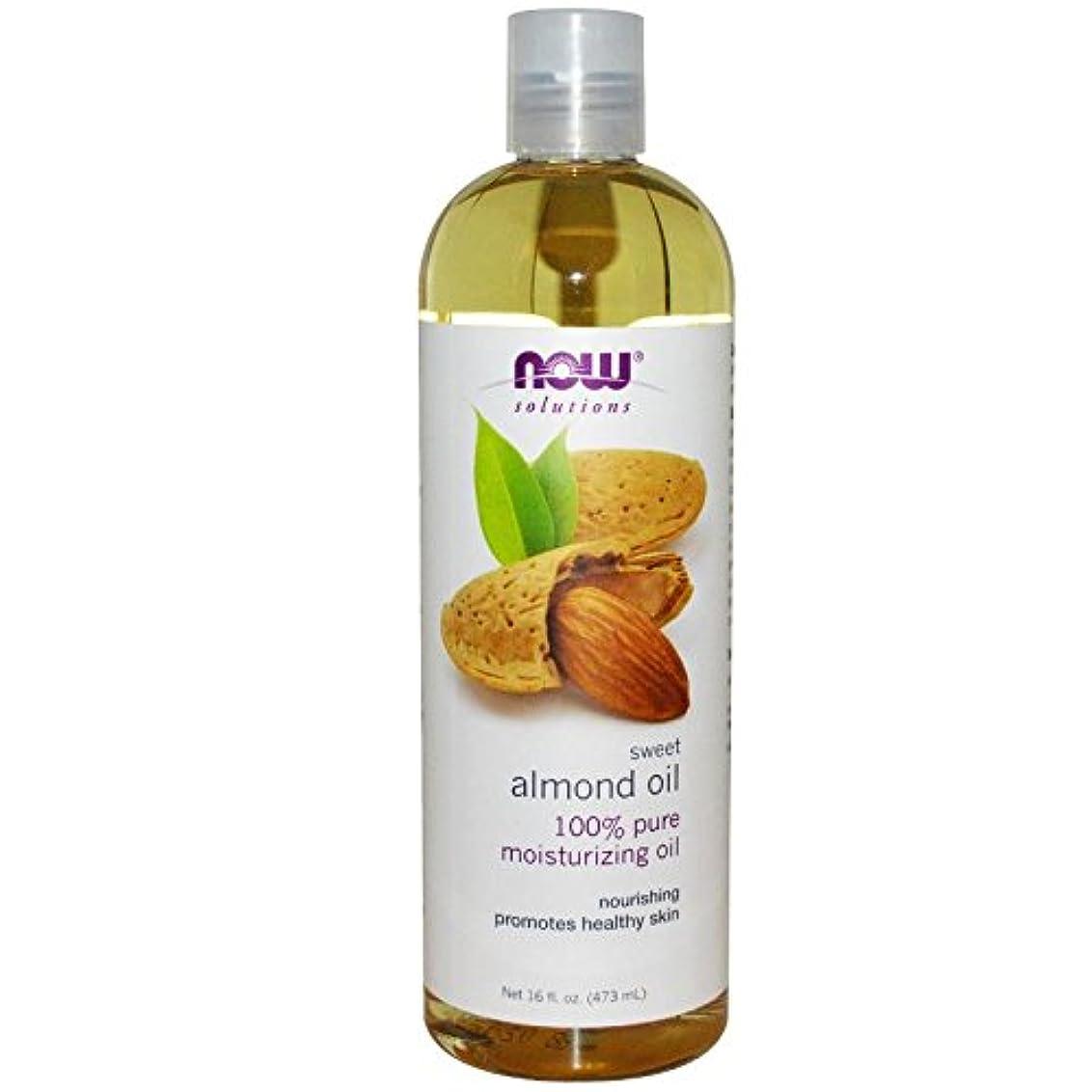 カウンタママ中に【国内発送】 Now Solutions Sweet Almond Oil 16 oz. (473ml) [並行輸入品]