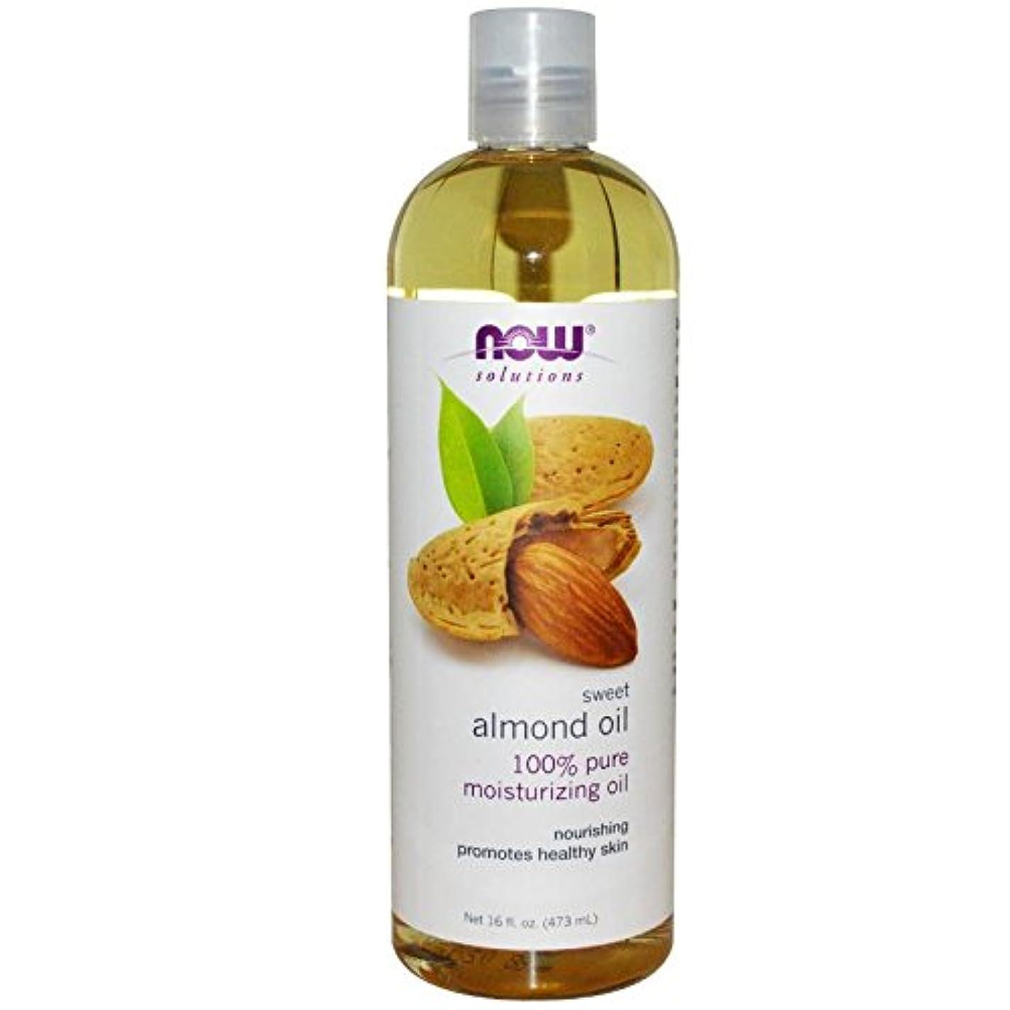 先行する決定するトライアスロン【国内発送】 Now Solutions Sweet Almond Oil 16 oz. (473ml) [並行輸入品]