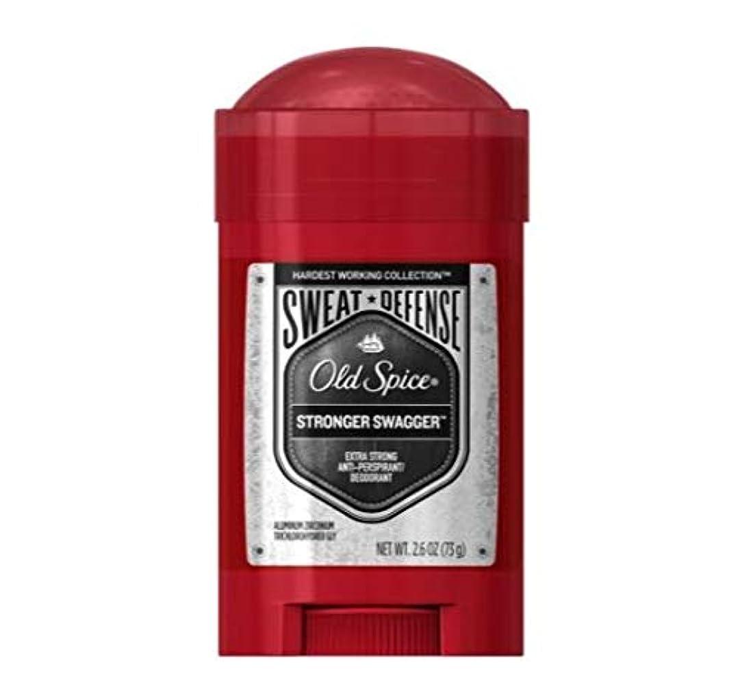 Old Spice Hardest Working Collection Sweat Defense Stronger Swagger Antiperspirant and Deodorant - 2.6oz オールドスパイス ハーデスト ワーキング コレクション スウェット ディフェンス ストロンガー スワッガー デオドラント 73g [並行輸入品]