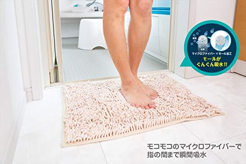 山崎産業バスマットソフワマイクロファイバー吸水ベージュM45x60cm157419