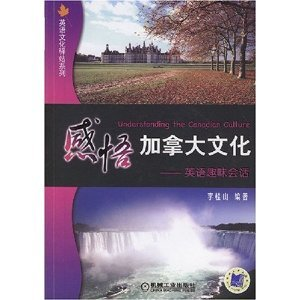 Paperback insights interesting conversation in English Canadian culture (2) (with MP3 CD-ROM) Book