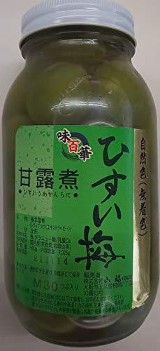 無着色 ひすい梅 梅甘露煮 1025g(固形量500g) M30つぶ入り 業務用 国内産(奈良県、和歌山県)