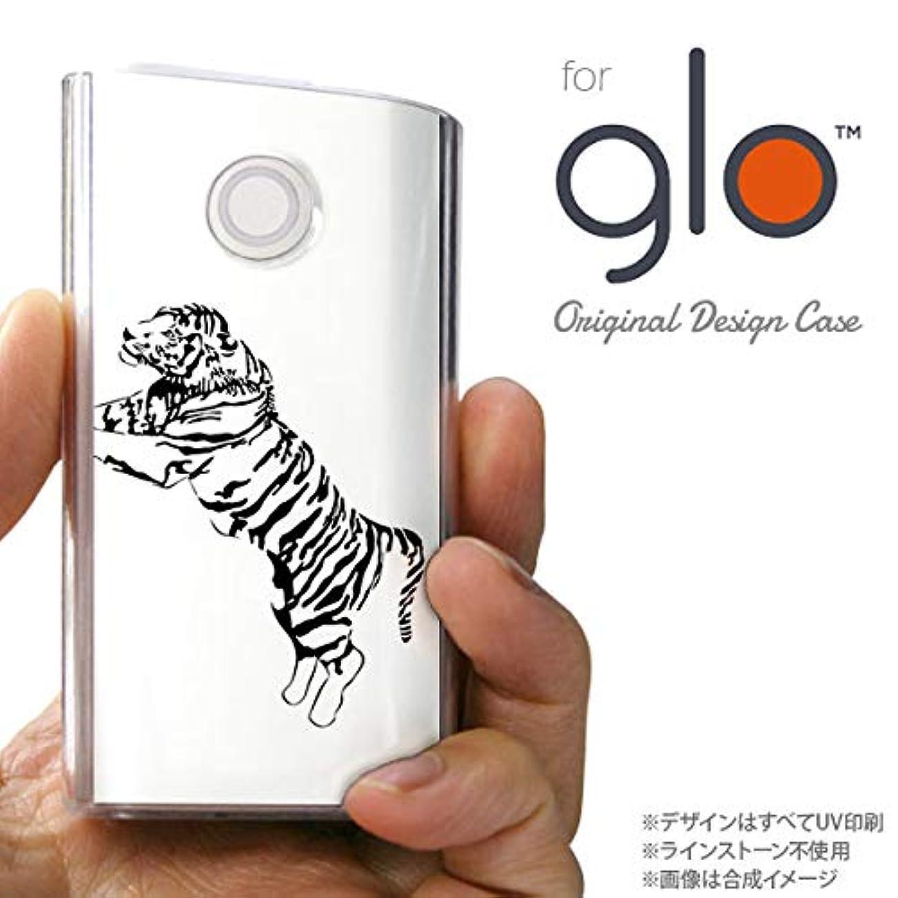 概念祖母伝導glo グローケース カバー グロー 虎 白 nk-glo-566