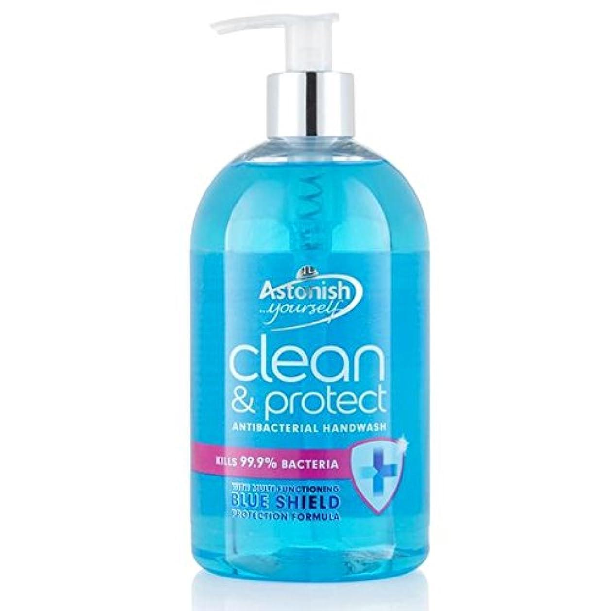 誤フェロー諸島説教するクリーン驚か&ハンドウォッシュ500ミリリットルを保護 x4 - Astonish Clean & Protect Hand Wash 500ml (Pack of 4) [並行輸入品]