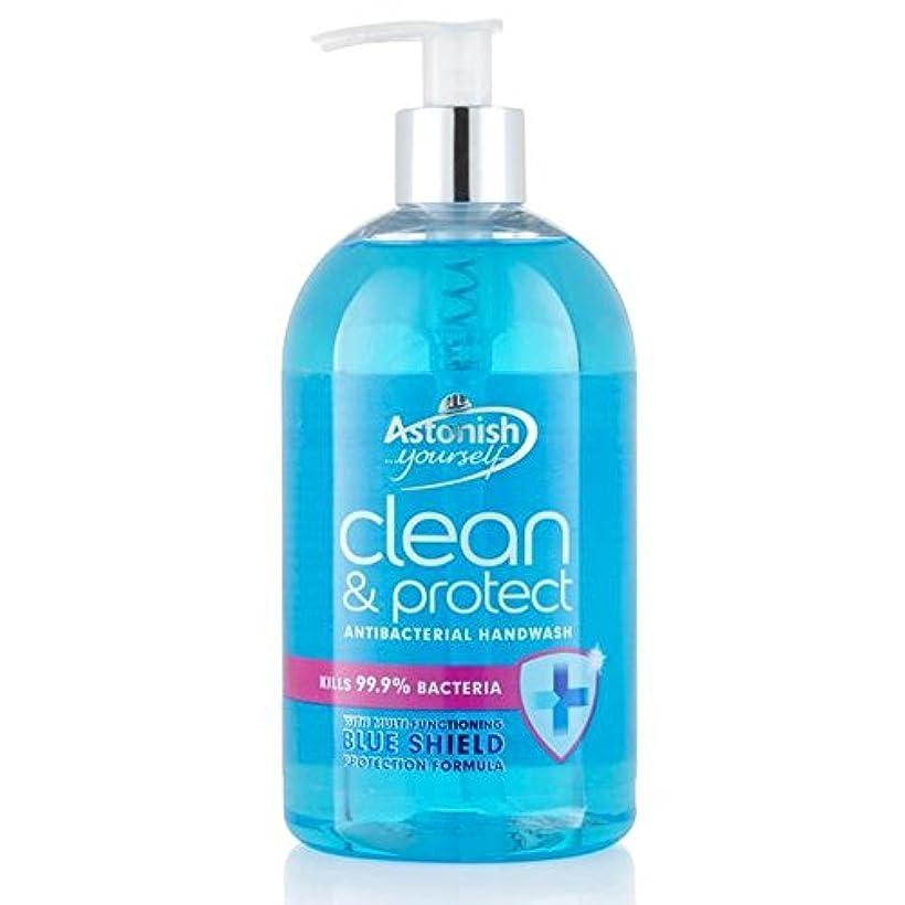 本会議封建ヶ月目クリーン驚か&ハンドウォッシュ500ミリリットルを保護 x4 - Astonish Clean & Protect Hand Wash 500ml (Pack of 4) [並行輸入品]