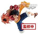 Banpresto - Figurine One Piece - GX Materia Monkey D Luffy 20cm - 3296580826575