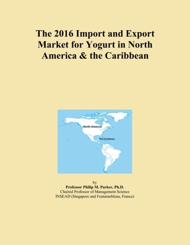 ステレオドラッグ分割The 2016 Import and Export Market for Yogurt in North America & the Caribbean