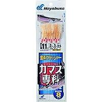 ハヤブサ(Hayabusa) カマス専科 金茶フラッシャー 8本鈎 9-2 SS330-9-2
