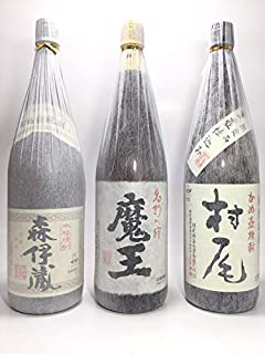 セレクション史上最強芋焼酎福袋3本セット(森伊蔵 村尾 魔王)1800ml×3本