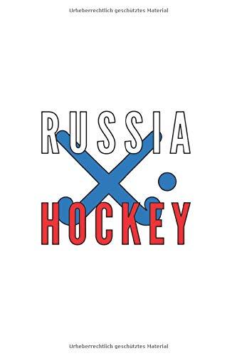 Russland Hockey Fan: Sport und Länder 120 linierte Seiten