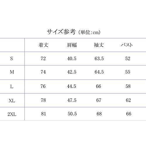 YU-TREND(ユートレンド)『ウインドブレーカー』