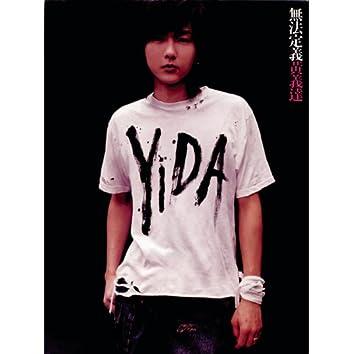 Wu Fa Ding Yi Huang Yida (Undefinable YIDA)