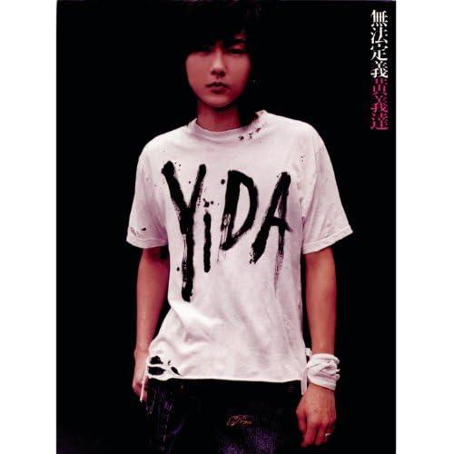 Yida Huang