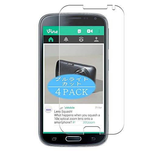 VacFun 4 Piezas Filtro Luz Azul Protector de Pantalla Compatible con Samsung Galaxy K Zoom C1158 c1116, Screen Protector Película Protectora (Not Cristal Templado) Anti Blue Light Filter New Version