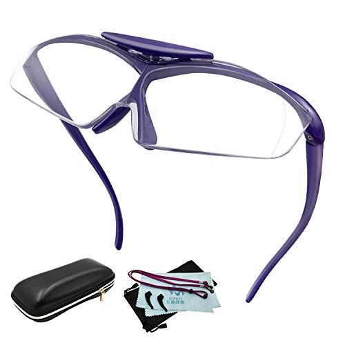 [Gokei正規品直営店] 拡大鏡 めがね 1.6倍 【2019最新型 跳ね上げ機能付き】 ルーペメガネ メガネの上からも掛けられる メガネ型拡大鏡 眼鏡ルーペ おしゃれ 6点セット 「1年間の安心保証] パープル