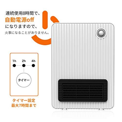 NoYuo『セラミックヒーター人感センサー電気ファンヒーター』
