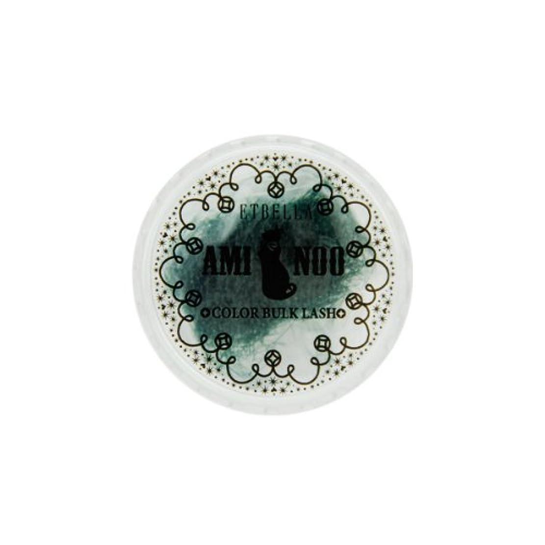 バルセロナアカウント根絶するエトゥベラ アミヌ カラーラッシュ グリーン Jカール 太さ0.15mm×長さ13mm 0.2g