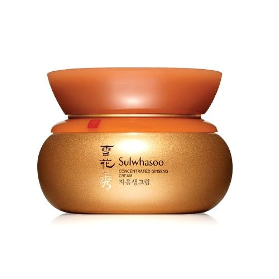 扱う並外れて考案する雪花秀(ソルファス)韓方クリーム[滋陰生クリーム(Concentrated Ginseng Renewing Cream)]60ml